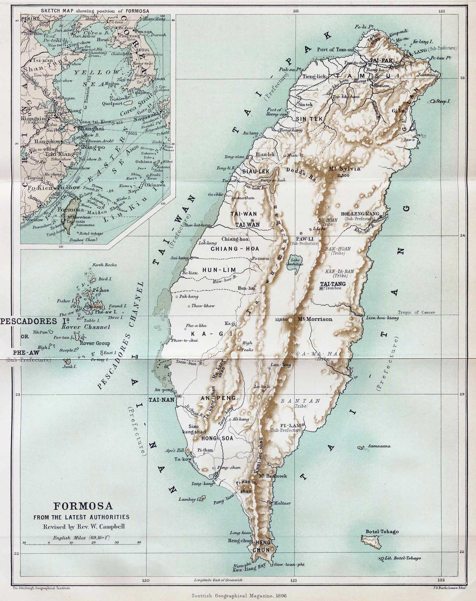 1896 Map of Taiwan Formosa large map