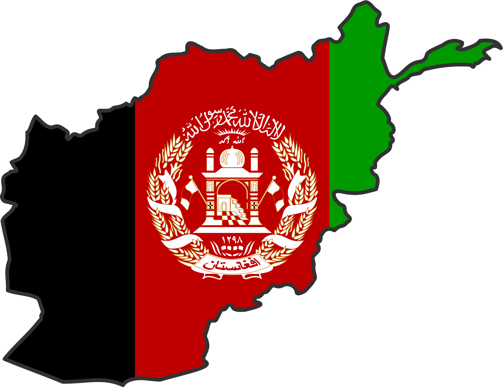 Afghanistan Flag Map large map