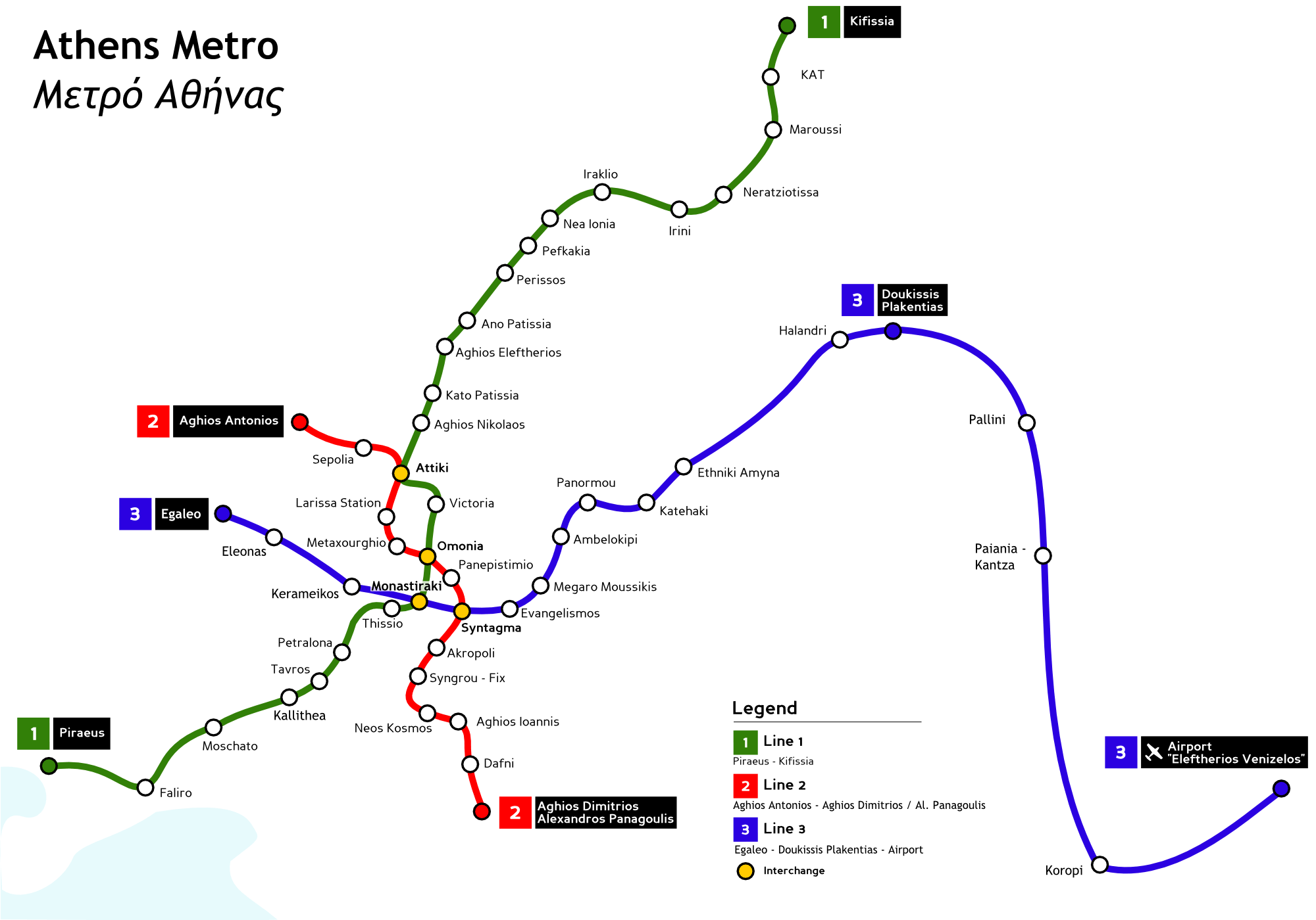 Athens Metro Map 2007 large map
