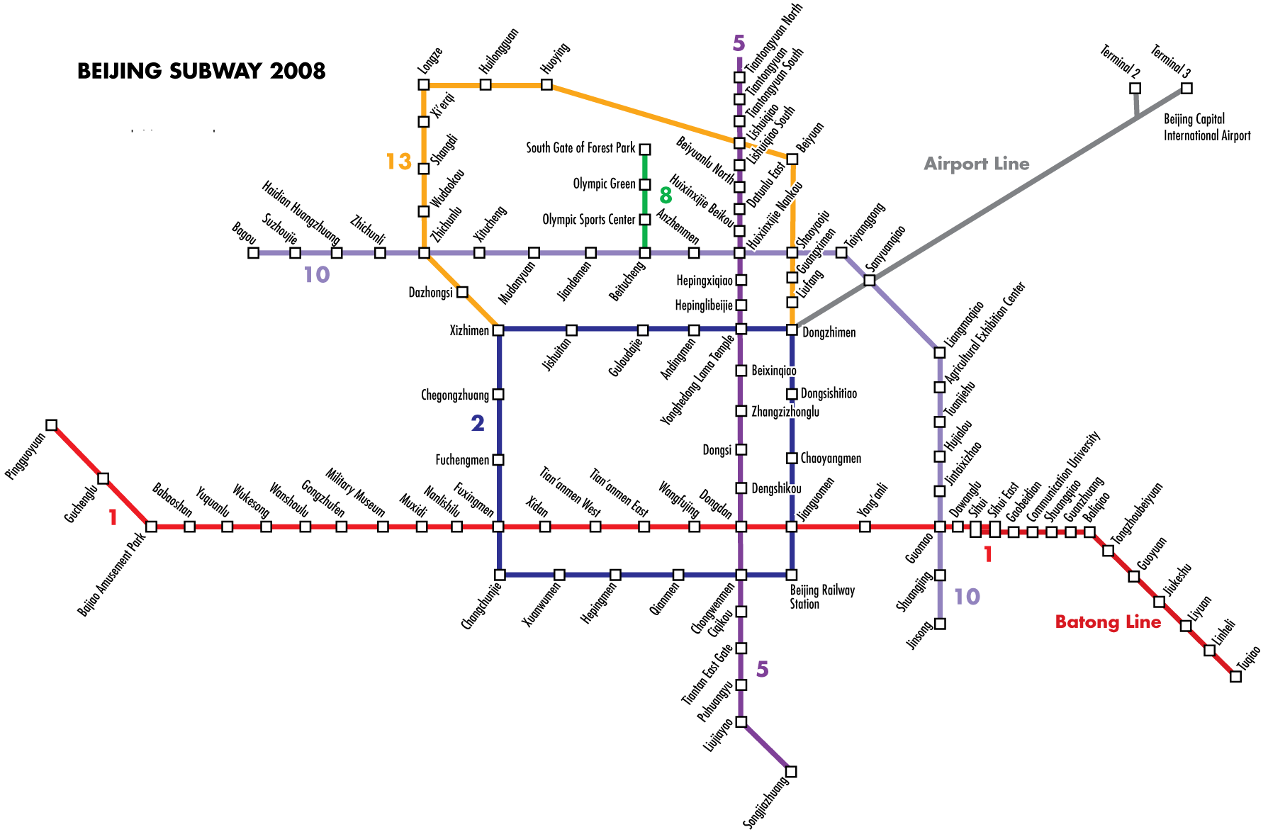 Beijing Subway Map 2008 Mapsof Net
