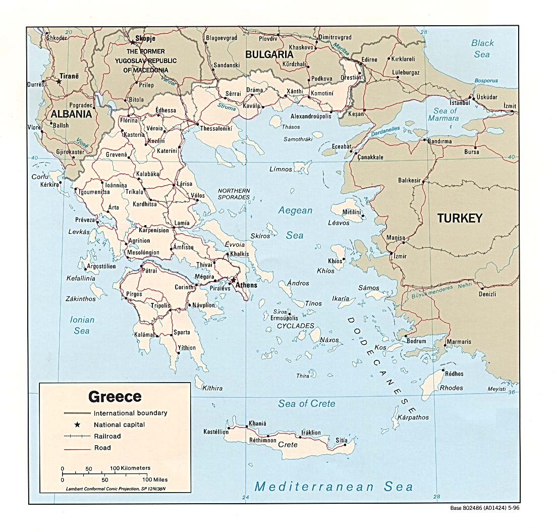 Greece Political Map 1996 large map