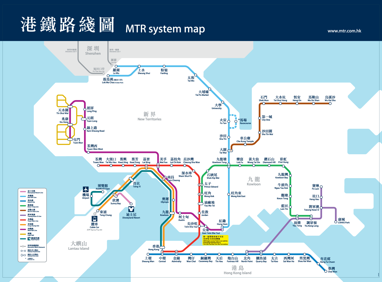 ... Kong Subway Map (metro) ...