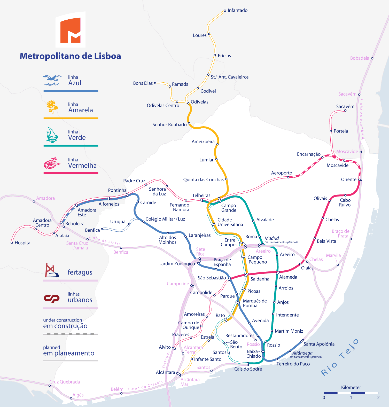 Metro Lisbon large map