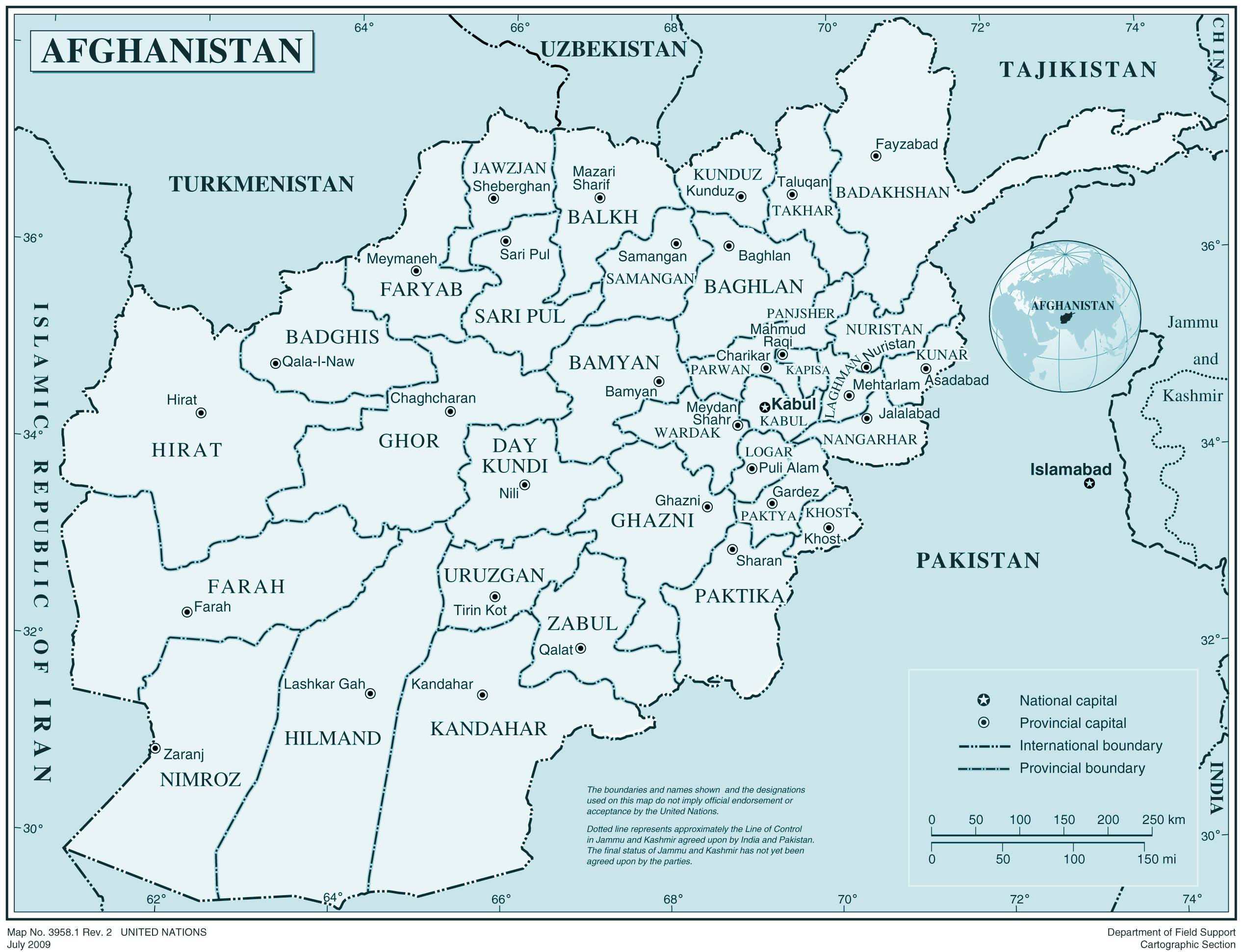 Afghanistan Regions large map