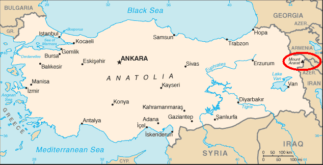 view google maps directions earth with Ararat Location on Map Mn Aimags De in addition Ukraine Oblast Riwne together with Korinth Isthmus De together with Sunda Sahul Wallacea likewise Ararat Location.