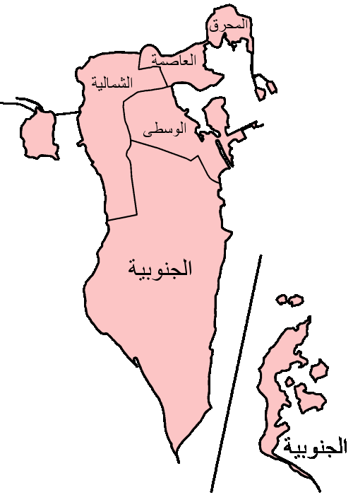 Bahrain Governorates Arabic large map