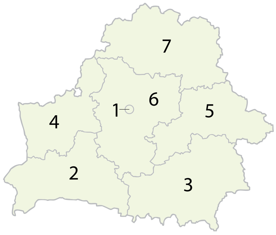 Belarus Provinces Numbered large map