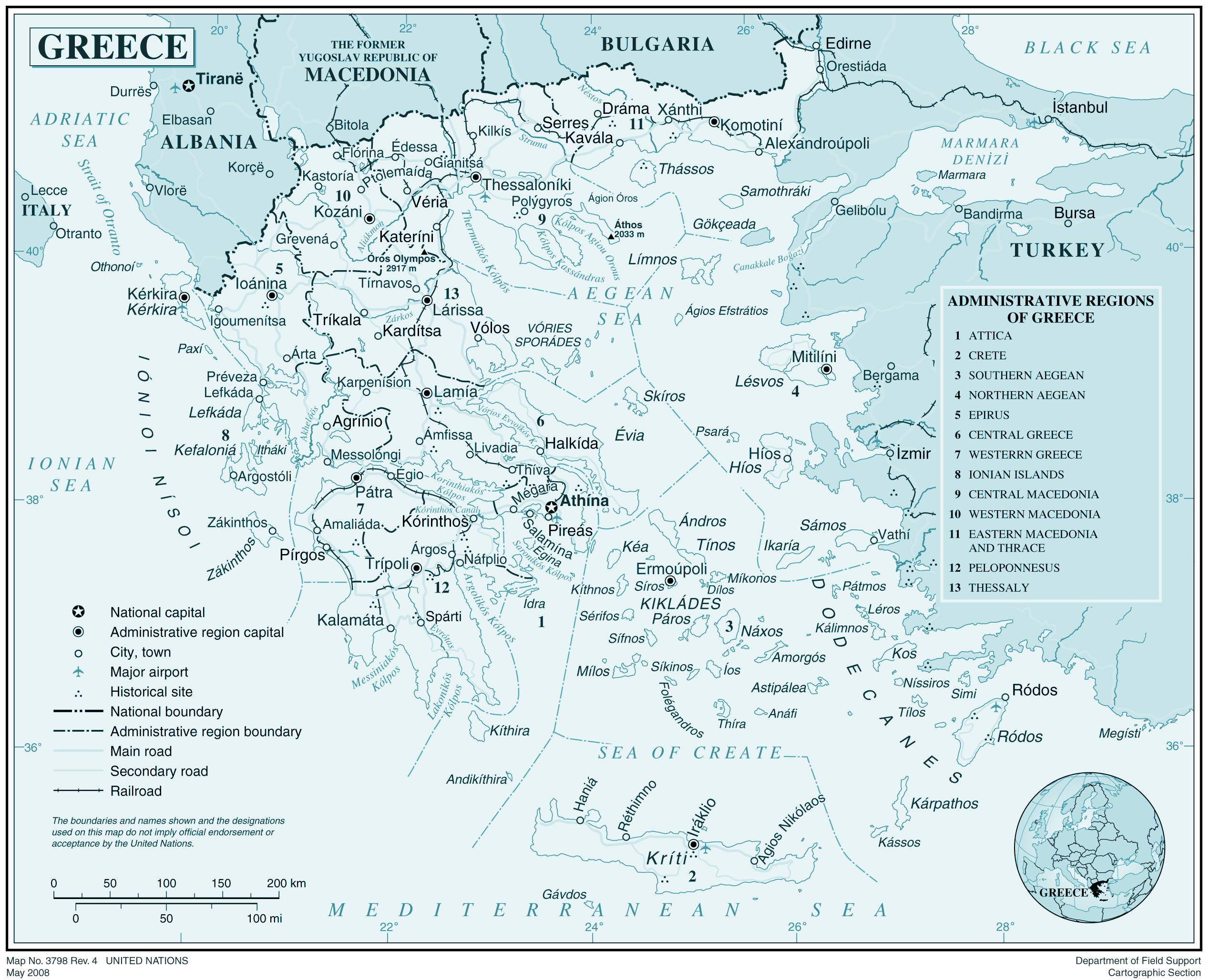 Greece large map