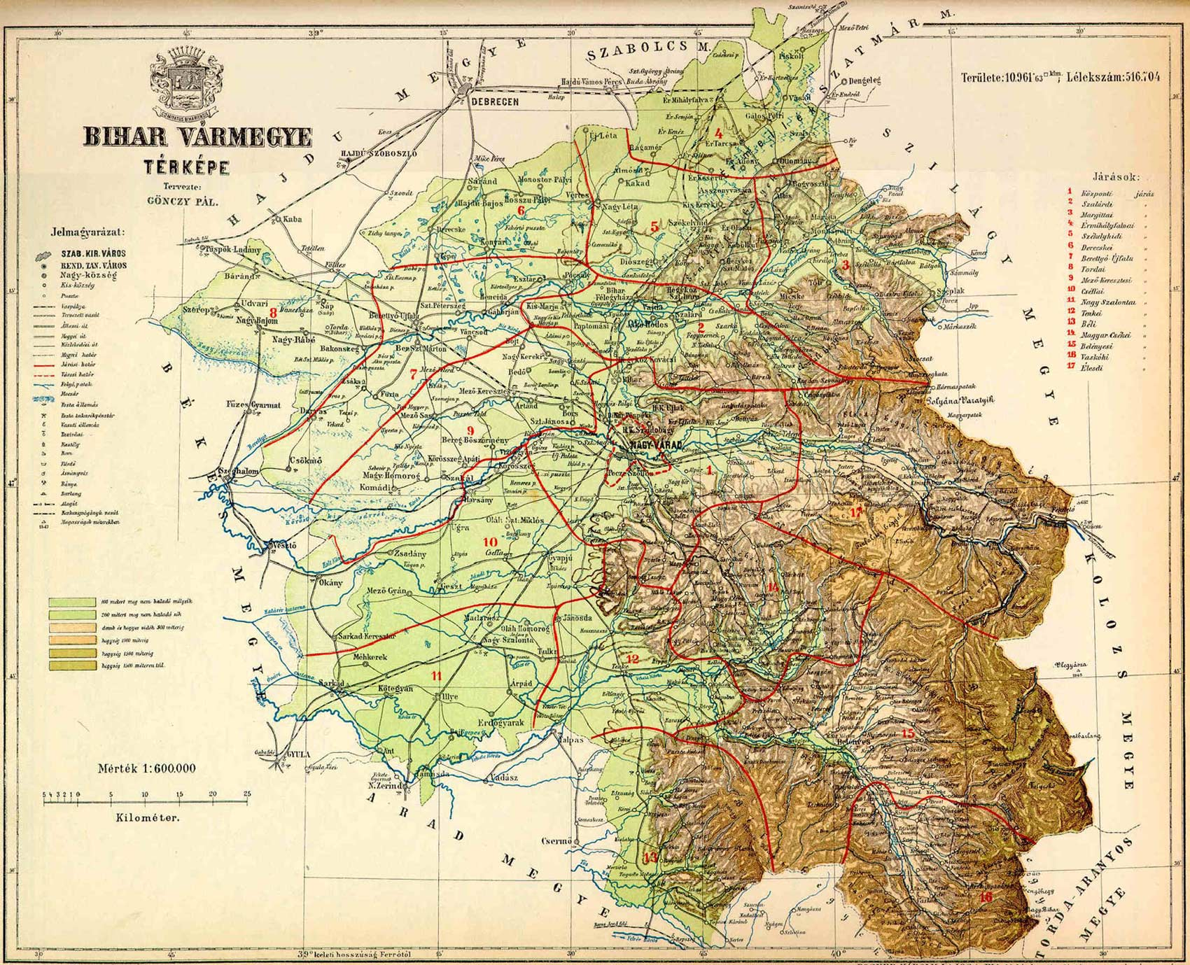 History Map of Bihar MapsofNet Map