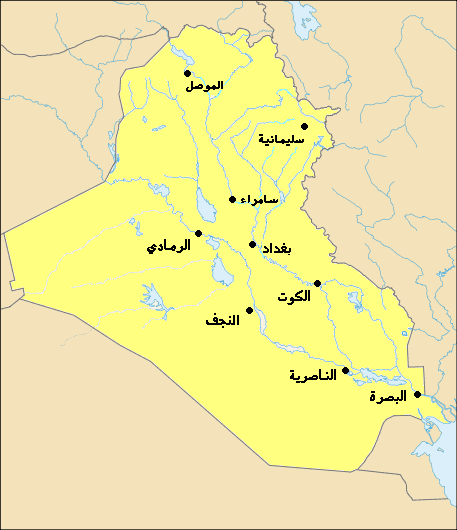 iraq cities arabic large map
