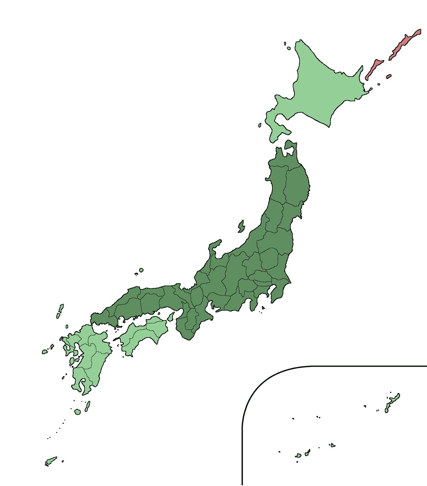 Japan Honshu Large Mapsof Net