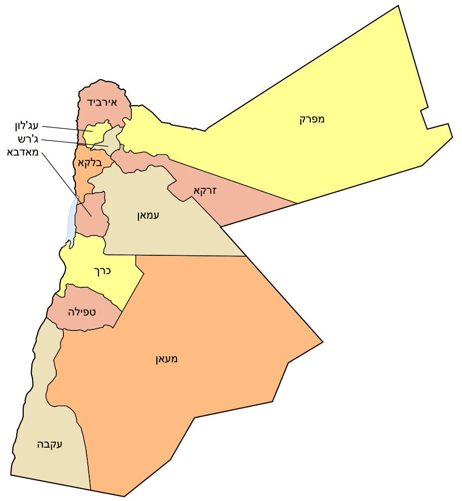 Jordan Governorates Named He large map