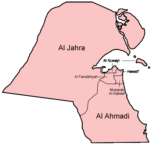 Kuwait Governorates English large map
