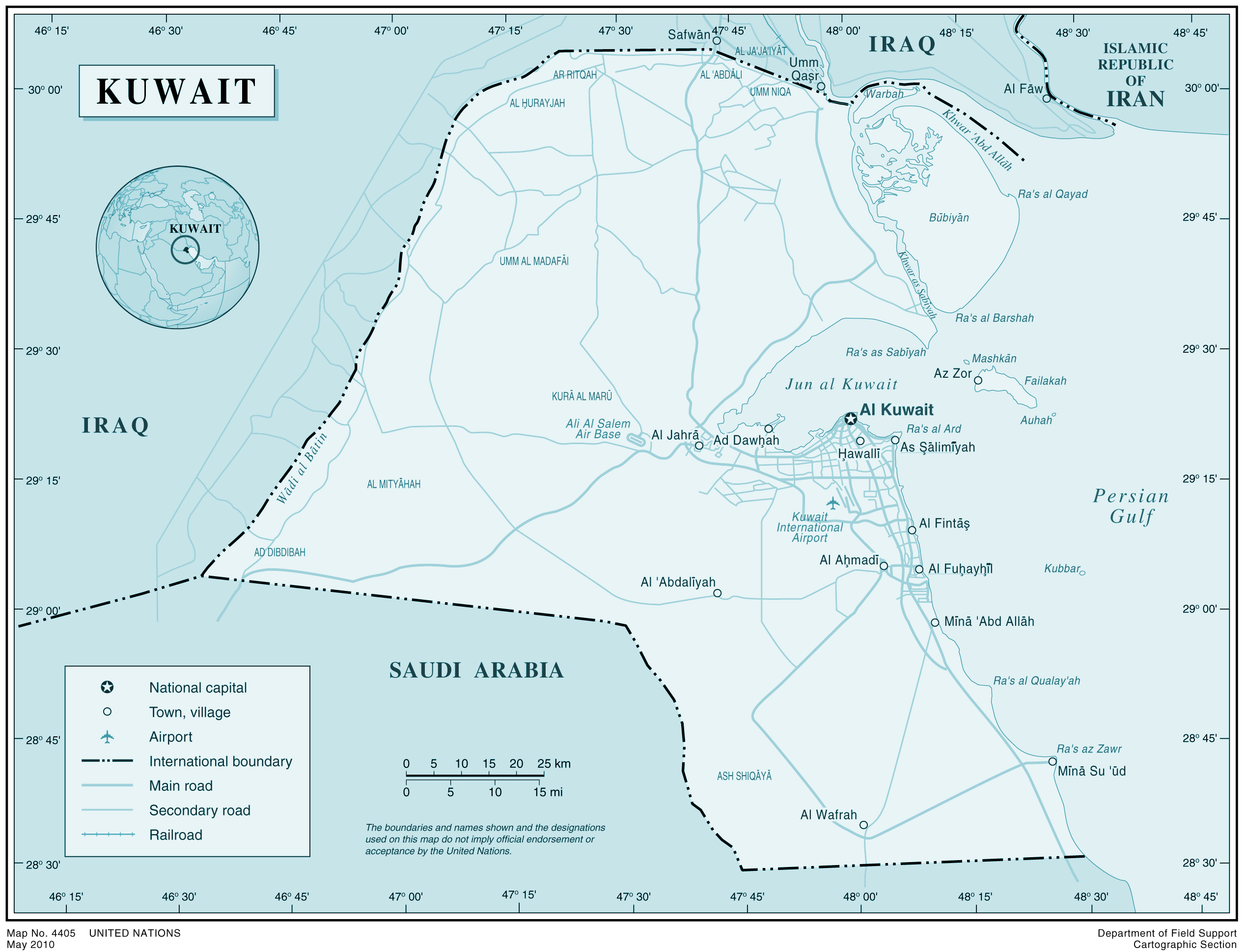 Kuwait Map large map