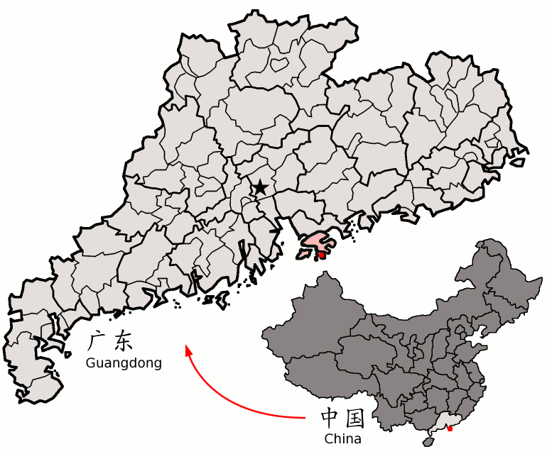 Location of Hongkong By Guangdong china Mapsofnet