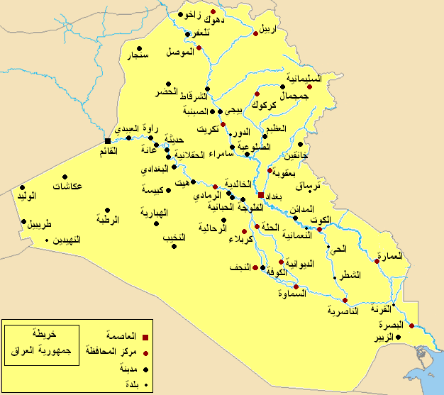 Iraq Map Cities Map of Iraq Cities In Arabic2 • Mapsof.net