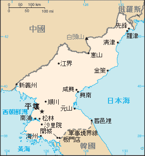 North Korea Map Cia (zh) large map