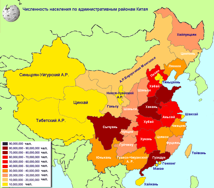 Population of China By First Level Administrative Regionsrussian