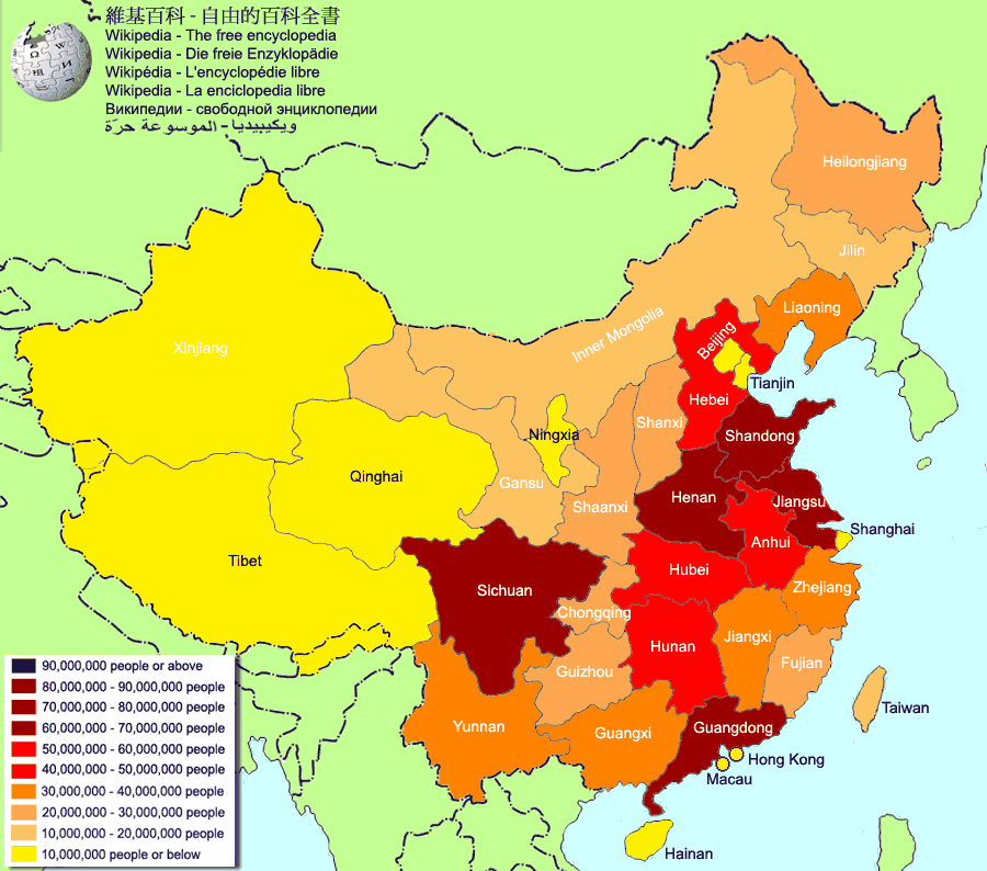 China Map In English.Population Of China By First Level Administrative Regions English