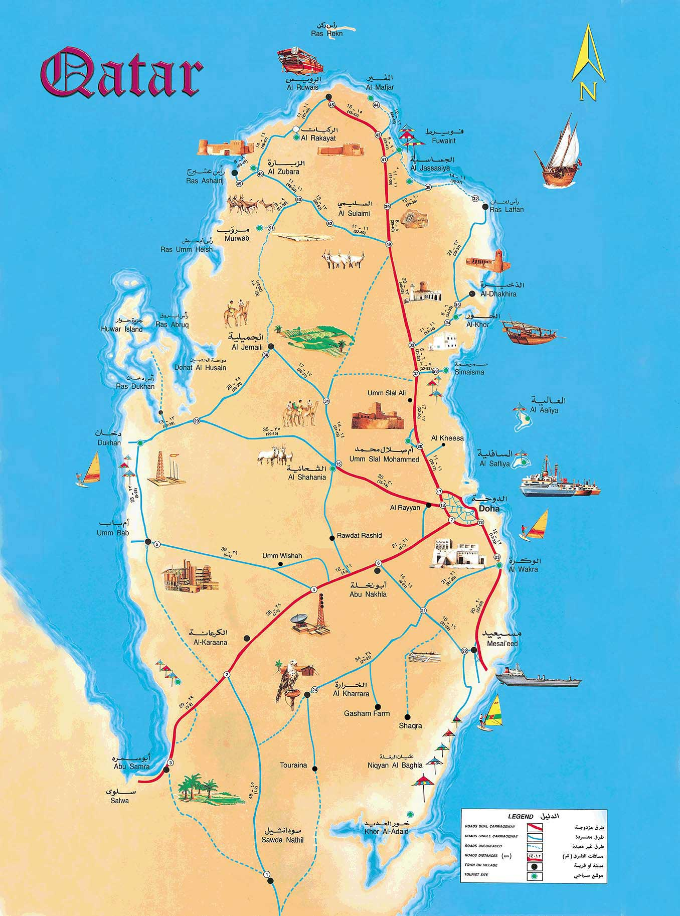 Qatar Tourist Map • Mapsof.net