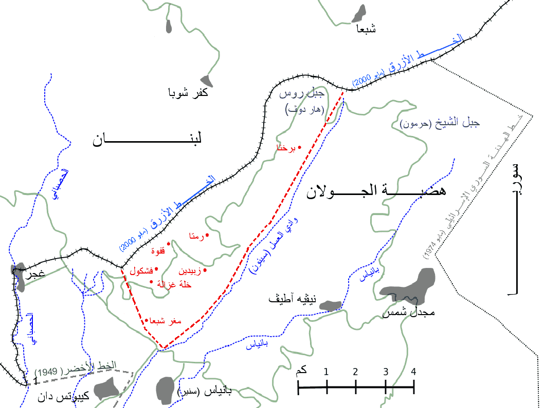 Shabaa Farms Detailed Arabic large map