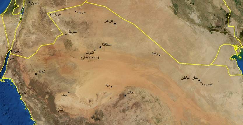 Shemal Arabic large map