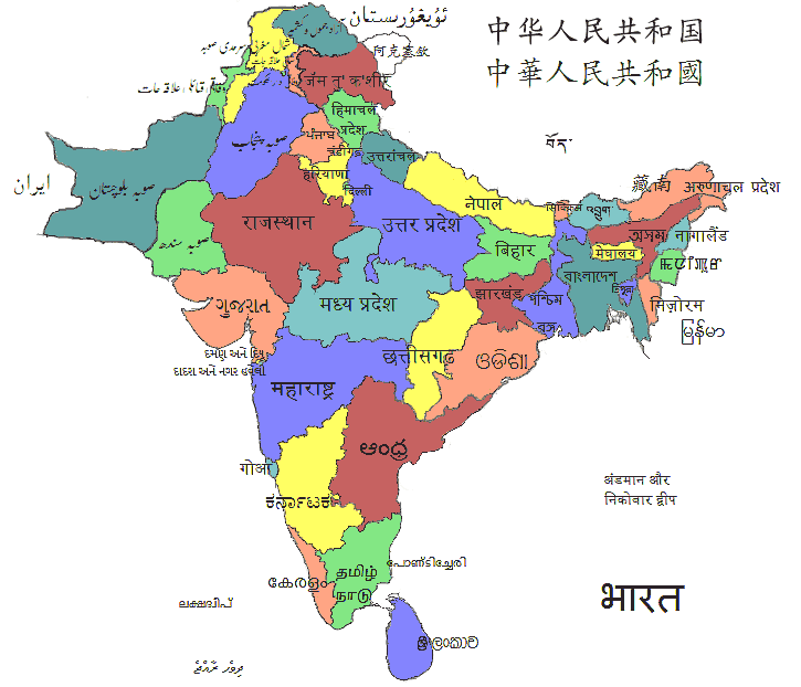 South Asia Local Lang Mapsofnet – Full Asia Map