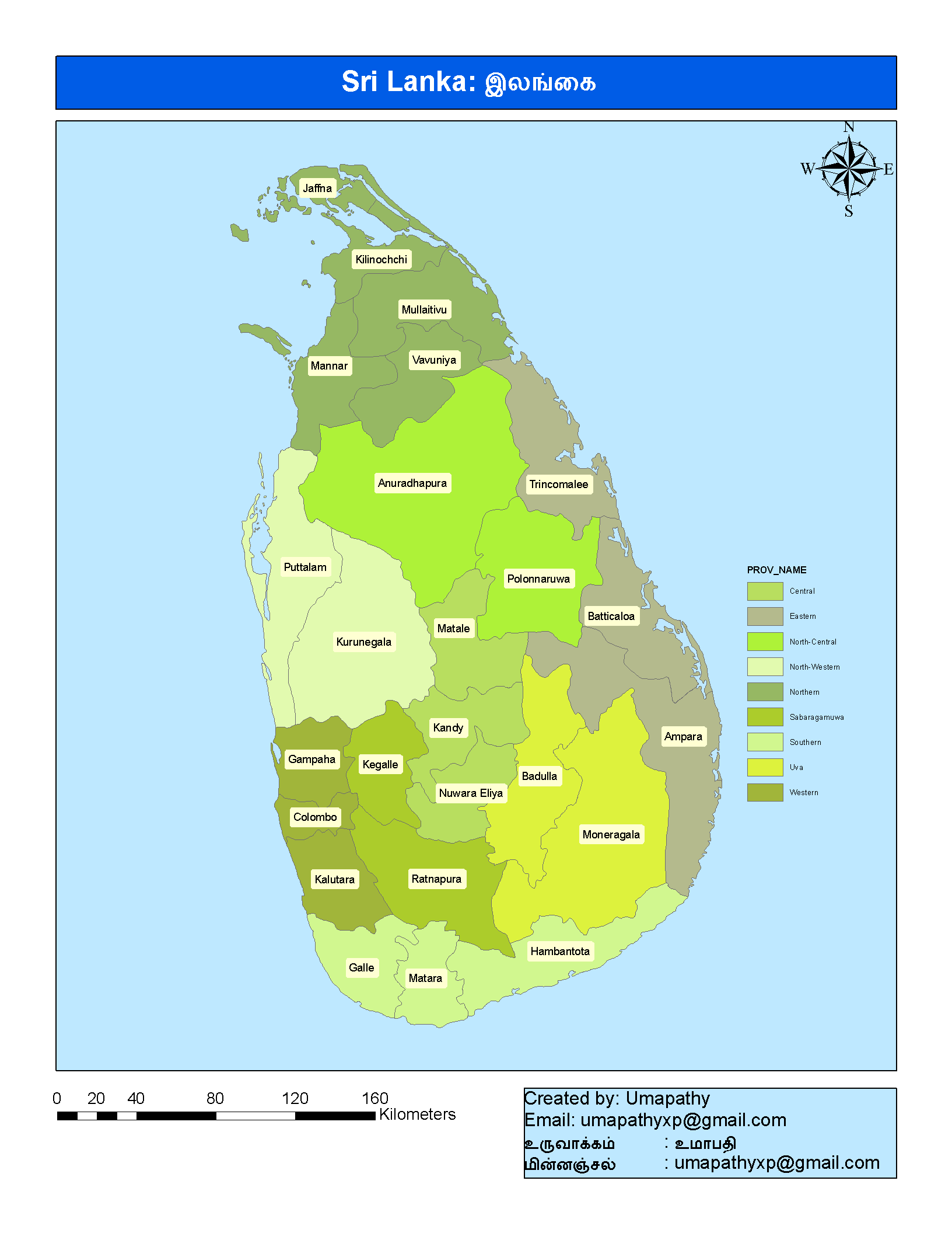 Sri Lanka Districts large map