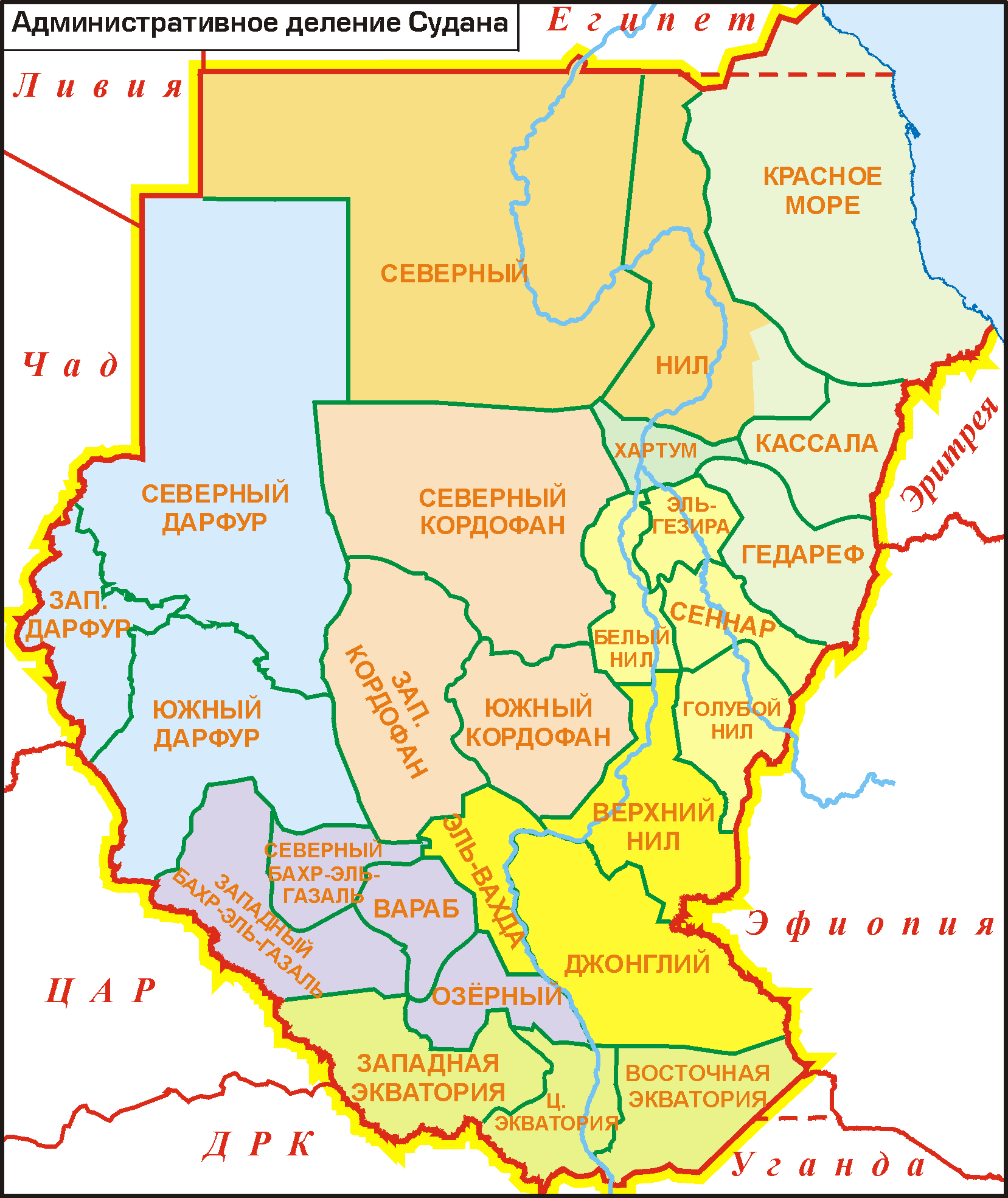 Sudan Adm Ru large map