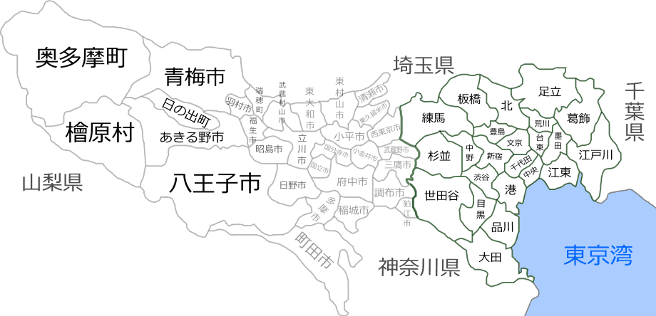 Tokyomap With Kanji large map