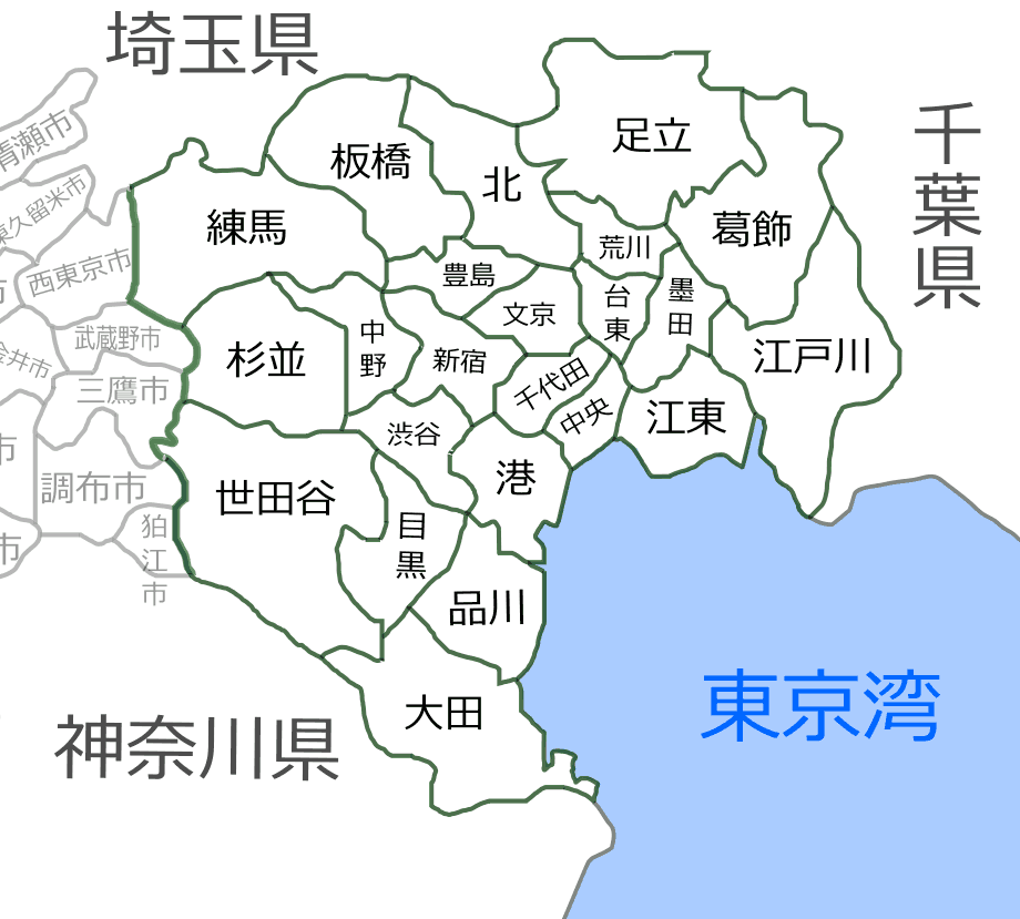 Tokyospecialwardsmap With Kanji large map
