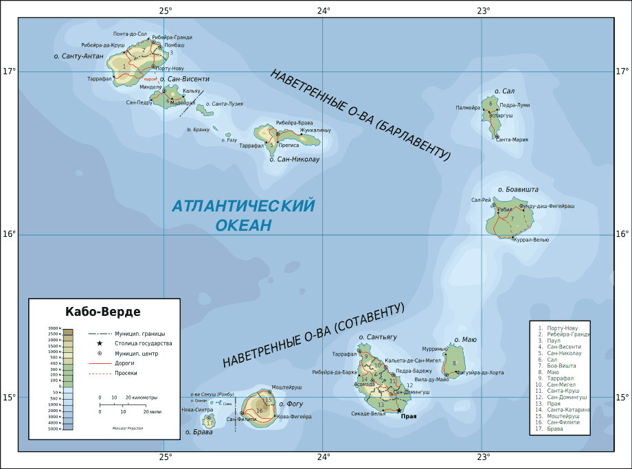 Topographic Map of Cape Verde Ru large map