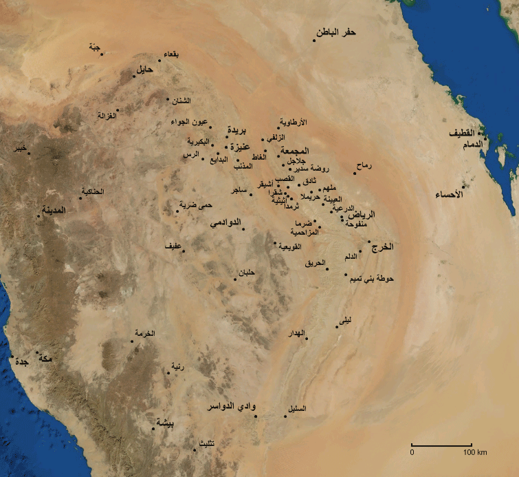 Towns of Nejd Arabic large map