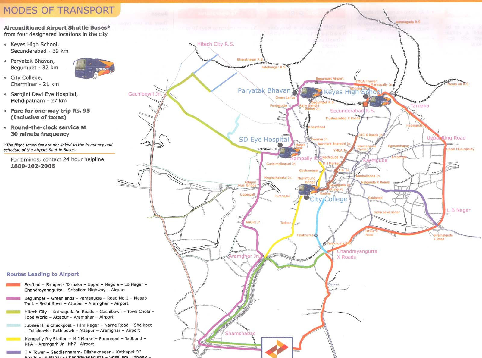 Travel Map Hyderabad large map
