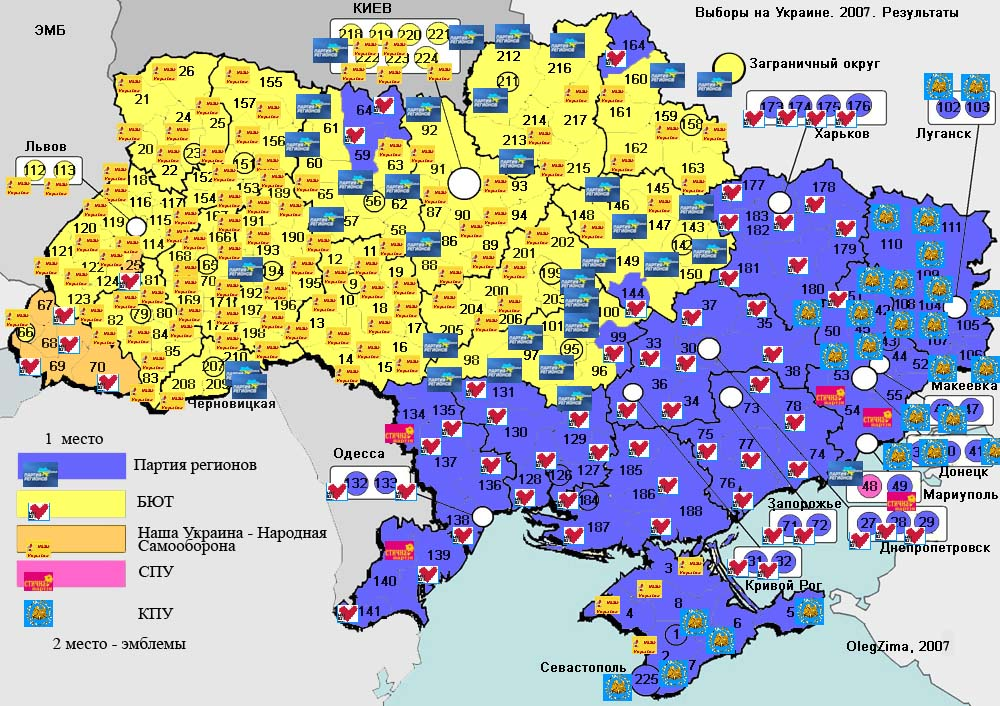 Hover to zoom map. Click on the Ukr Elect07 1 to view it full screen ...