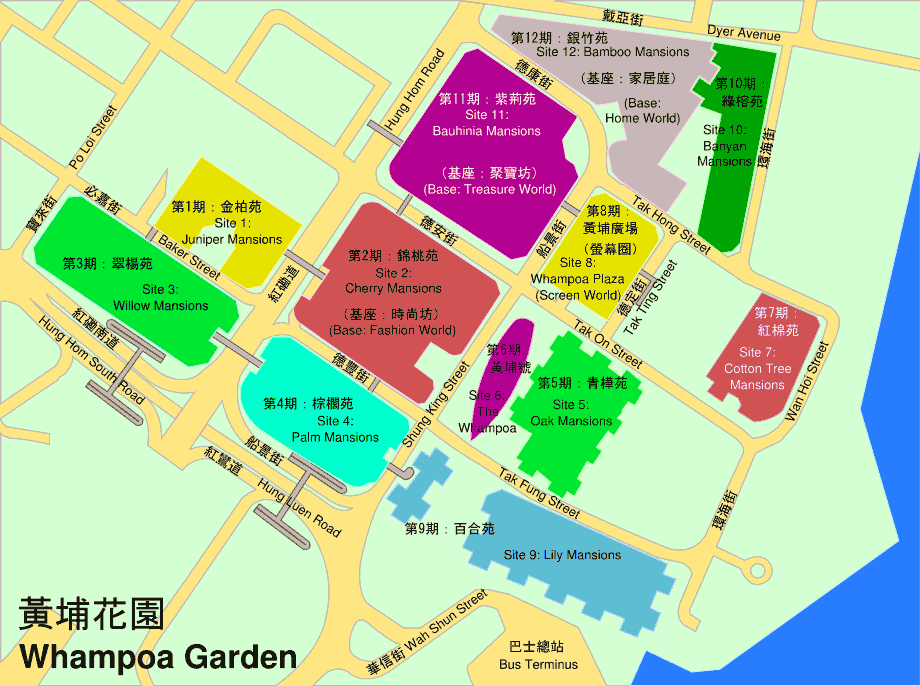 Whampoa Garden large map
