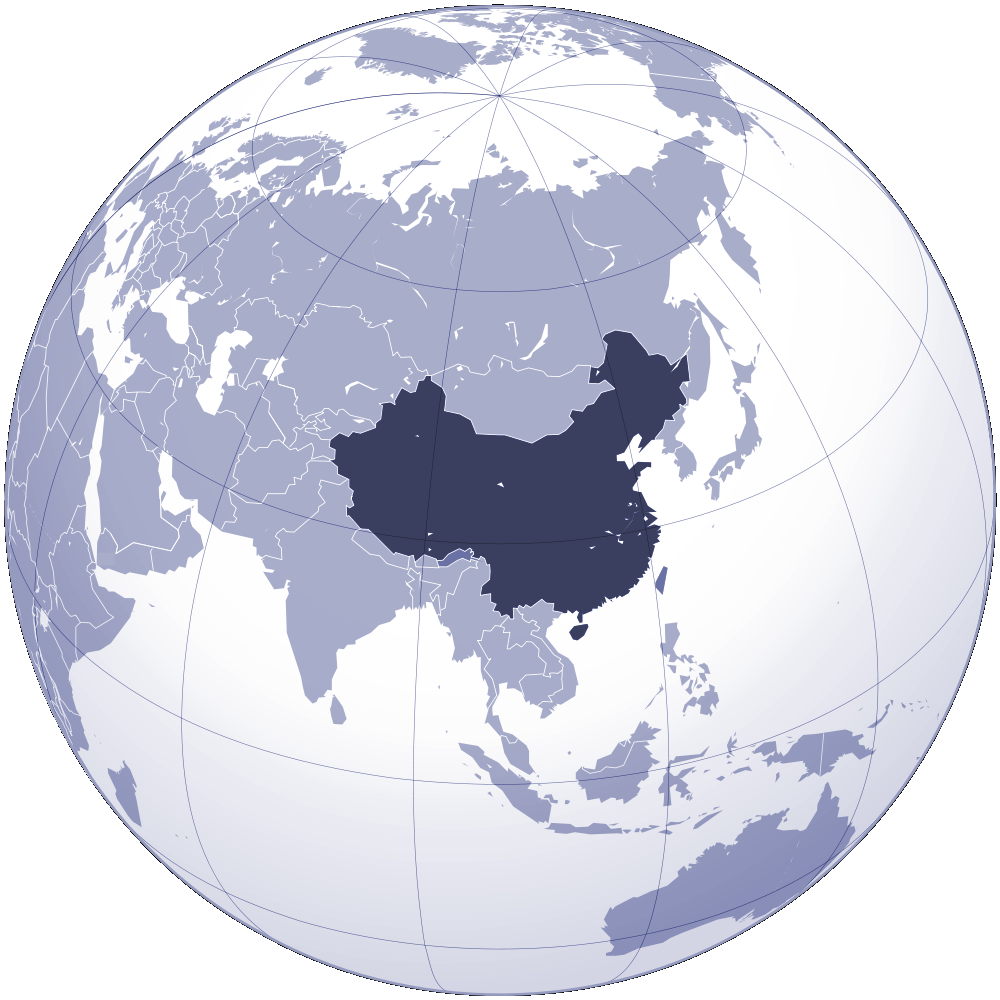 Where Is China Located large map