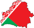 Belarus Flag Map - Mapsof.Net Map