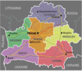 Belarus Provinces Map - Mapsof.Net Map