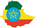 Ethiopia Flag Map - Mapsof.Net Map