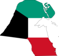 Kuwait Flag Map - Mapsof.Net Map