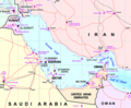 Persian Gulf Map - Mapsof.net