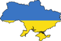 Ukraine Flag Map - Mapsof.Net Map