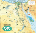 Arab Republic of Egypt Map - Mapsof.Net Map