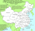 China Provinces Populations - Mapsof.Net Map