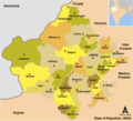 Cities Map of Rajasthan - Mapsof.Net Map