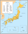 Cities of Japan Map - Mapsof.Net Map