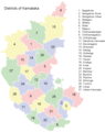 Districts Map of Karnataka - Mapsof.Net Map