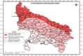 Earthquake Hazard Map of Uttar Pradesh - Mapsof.Net Map