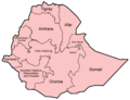 Ethiopia Regions English - Mapsof.net